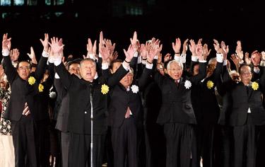 11 月 9 日 国民 祭典